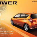 ノート e-POWER本当の燃費は?JC08モードと実燃費を比較